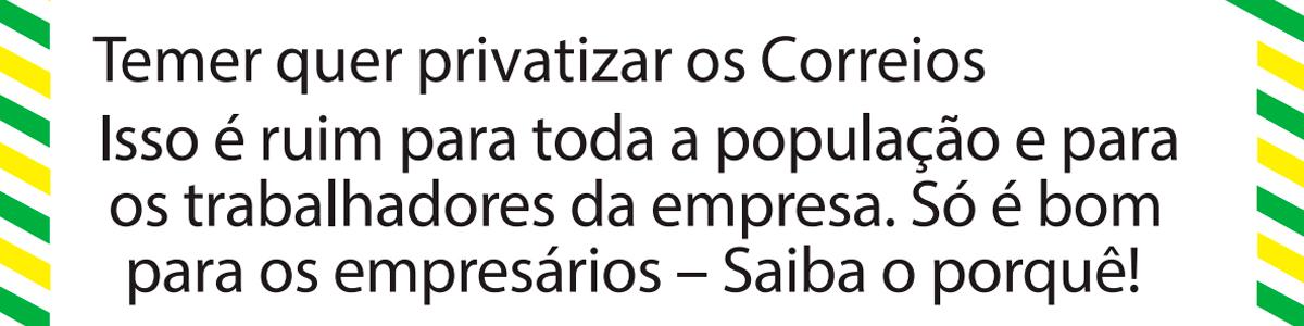 full_carta_aberta_porque_somos_contra_a_privatização_29_07_2016