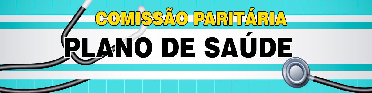 banner_comissao_paritaria_reuniao_10_janeiro_2017