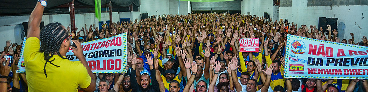 banner_assembleia_aprova_greve_paralisacao_nacional_contra_reforma_previdencia_15_03_2017.jpg7
