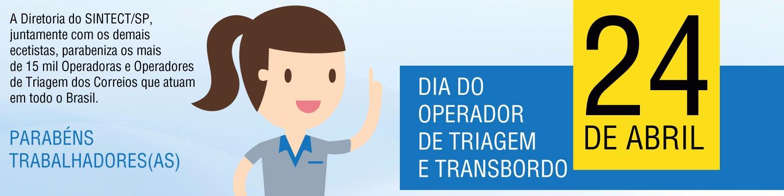 full_banner_dia_ott_triagem_transbordo_24_04_2017